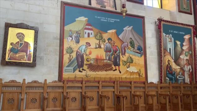 Jacob's Well and the Samaritan Woman. Sa