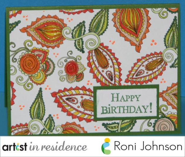 IMAGINE Crafts, Roni Johnson, Adult Coloring Books