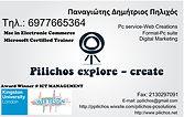 Pilichos Card.jpg