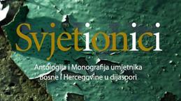 Svjetionici, antologija i monografija umjetnika Bosne i Hercegovine u dijaspori