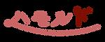 hamorudo-logo-trans.png