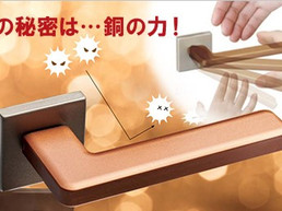 ◆ 抗菌カバー 新登場!