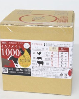 イムノメイト1000 5L
