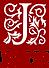 JSTOR_Logo2017_370.png