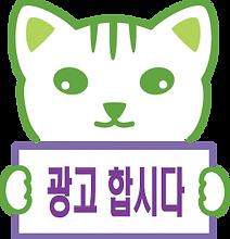 고양이_도보.png
