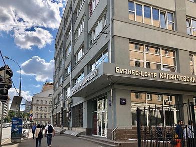 Офис АН Инженер в Москве Каланчевская 15