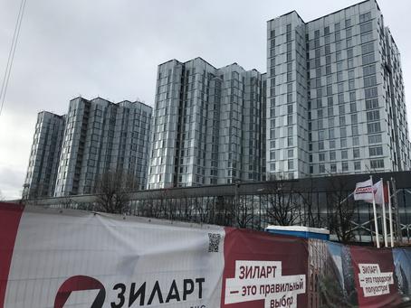 ЗИЛАРТ. Пять километров от Кремля в Москве