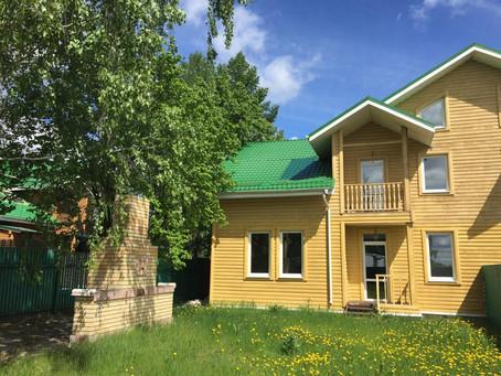 Курортная недвижимости в Челябинской области