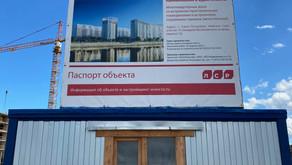 """ЖК """"Морская набережная"""" на Васильевском острове активно строится"""