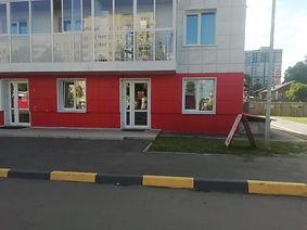 Офис ЛСР Сыктывкар.jpeg