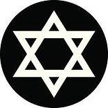 מגן-דוד-סמל-כפתר-קליפ-ארט__k22748861.jpg