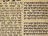 מועצה דתית ראש העין - שיעורי תורה