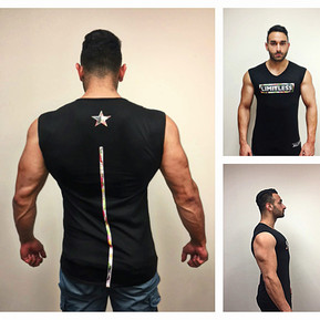 Limitless Muscle T