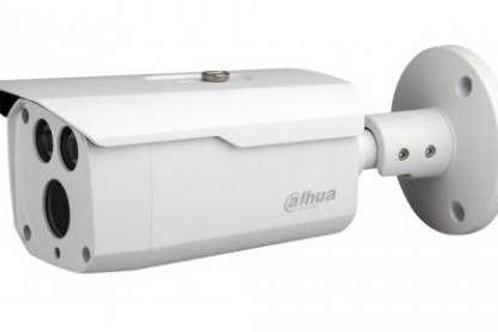 2 МП CAMERA HAC-HFW2120BP-0360B (3.6mm) (SPECTOR HDN-05-14)