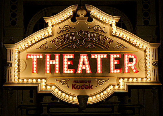 town-square-theater_13471536333_o.jpg