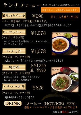 丼.png