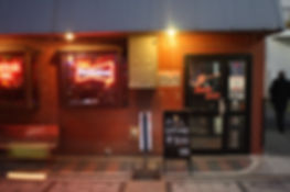 Yokosuka Bars