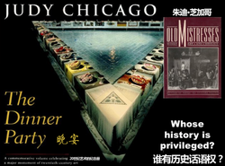 Judy Chicago Archives