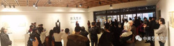 Opening Reception 展览开幕