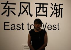 Xinxin Guo