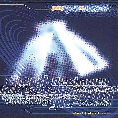 Gong-You-Remixed.jpg