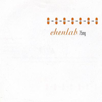 Chenlab-75mg.jpg