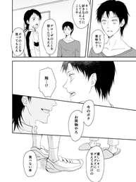 アルミメモリー_046.jpg