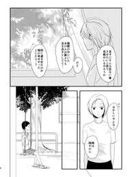 彼岸西風_008.jpg