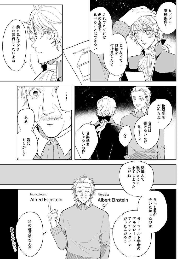 page0127.jpg