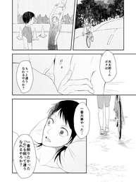 アルミメモリー_020.jpg