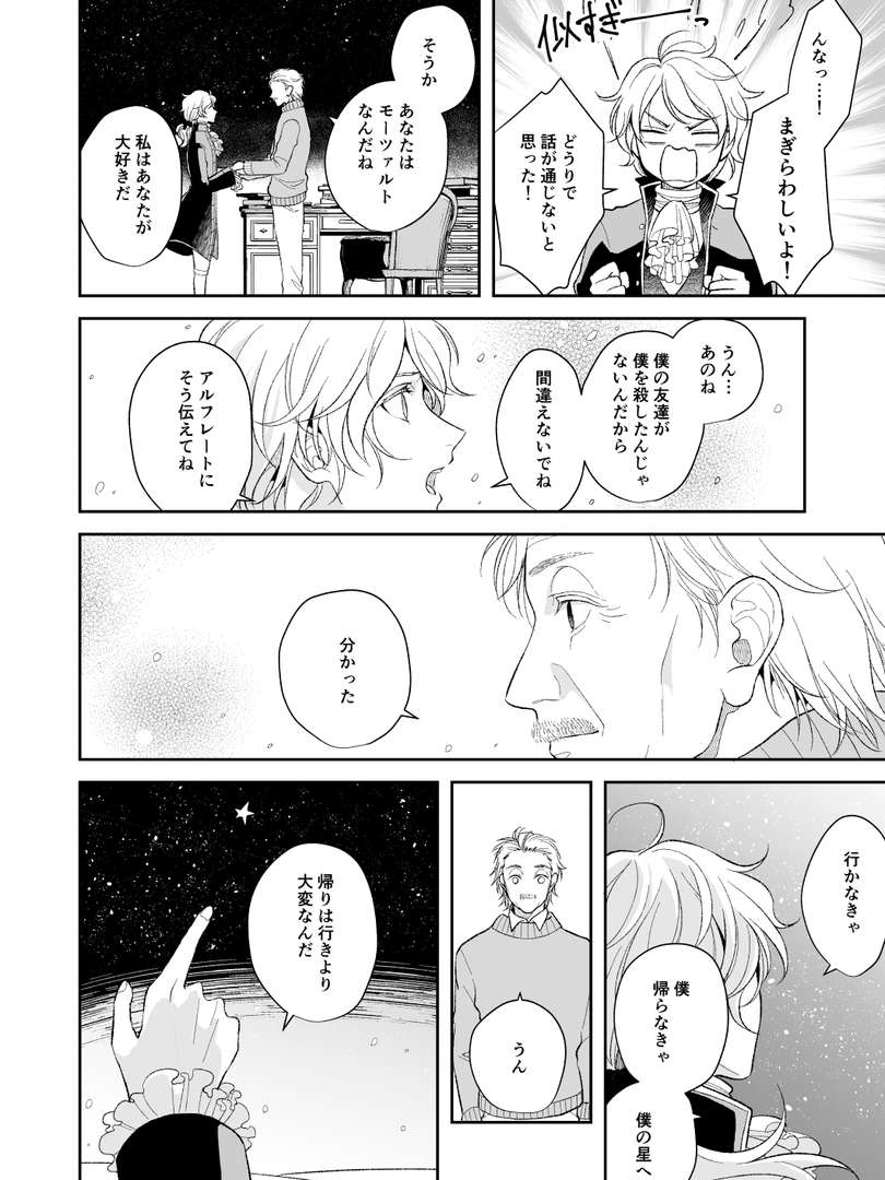 page0128.jpg