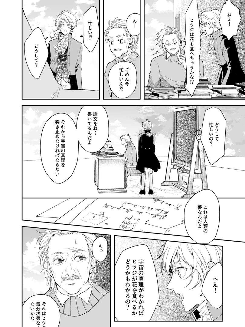 page0122.jpg