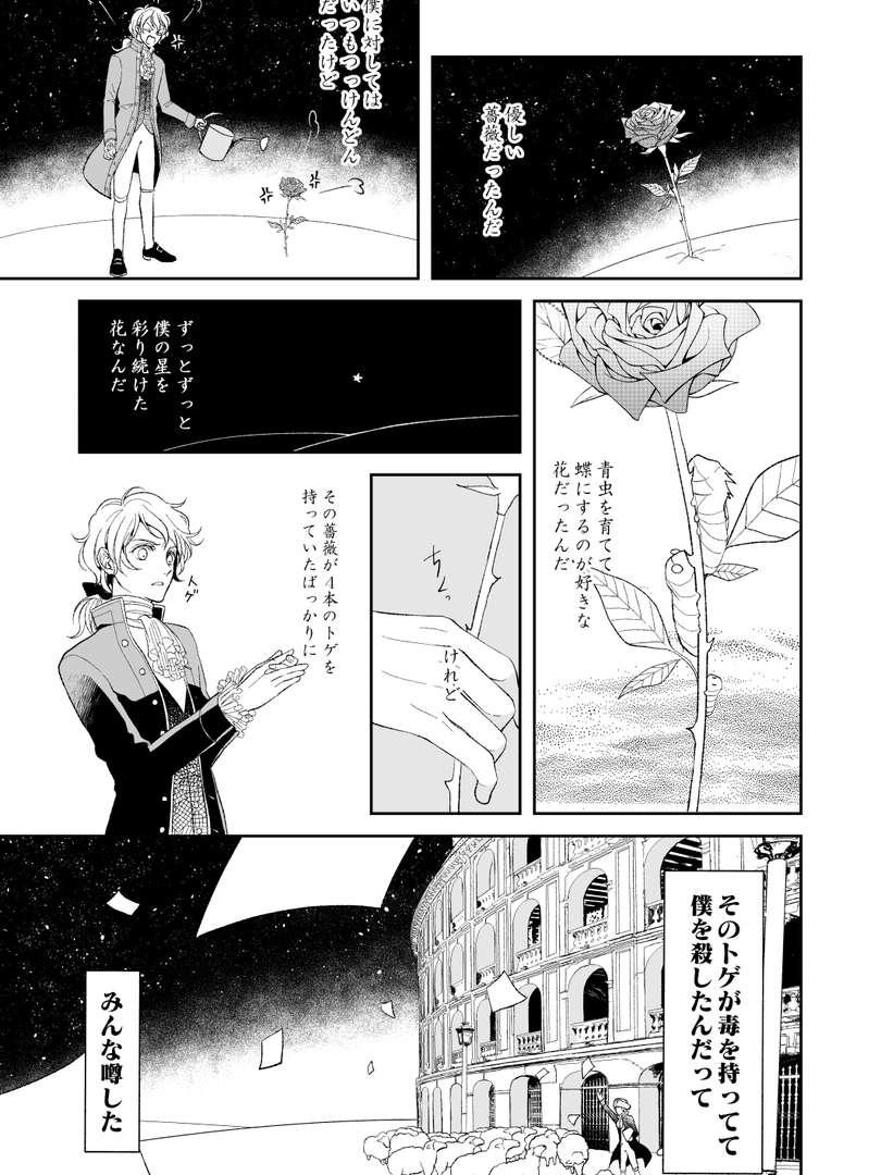 page0125.jpg