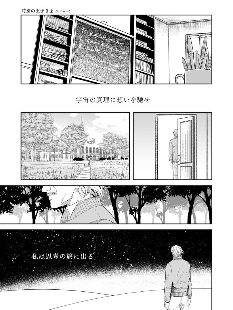 page0117.jpg