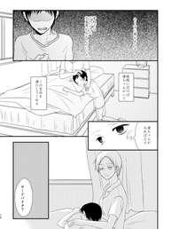 彼岸西風_010.jpg