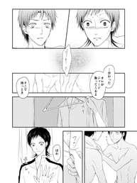 アルミメモリー_038.jpg
