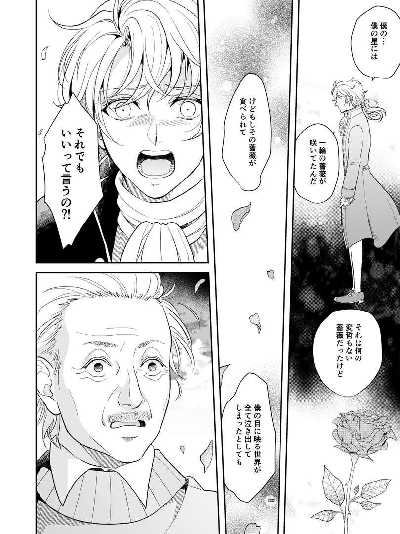 page0124.jpg