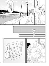 彼岸西風_012.jpg