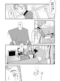 アルミメモリー_052.jpg