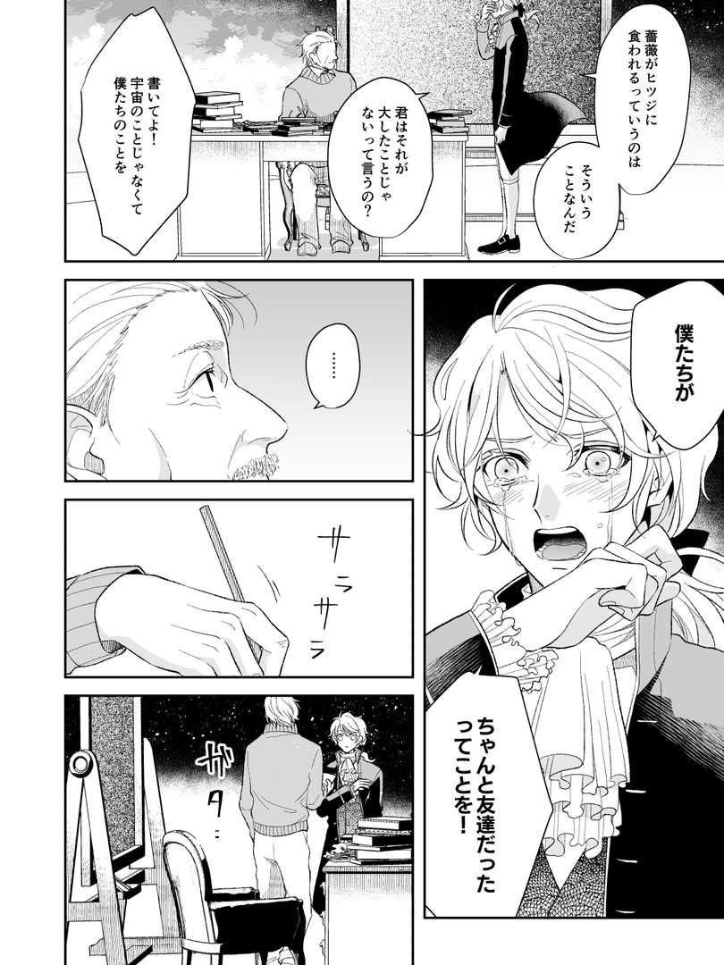 page0126.jpg