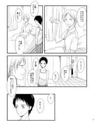彼岸西風_005.jpg