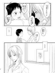 彼岸西風_014.jpg