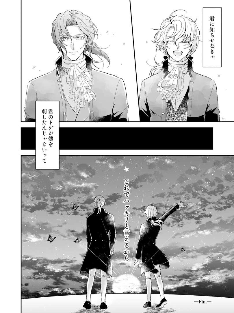page0132.jpg