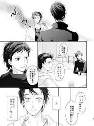 彼岸西風_021.jpg