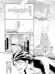 アルミメモリー_006.jpg