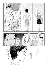 彼岸西風_009.jpg