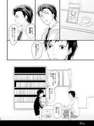 彼岸西風_022.jpg