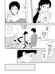 アルミメモリー_042.jpg
