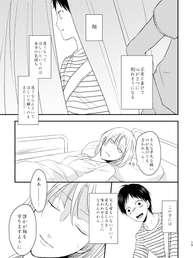 彼岸西風_015.jpg