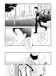 アルミメモリー_026.jpg